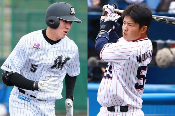 東京ヤクルト村上2冠王&千葉ロッテ安田も奮闘 アジアWLで活躍見せる12球団期待の星は?
