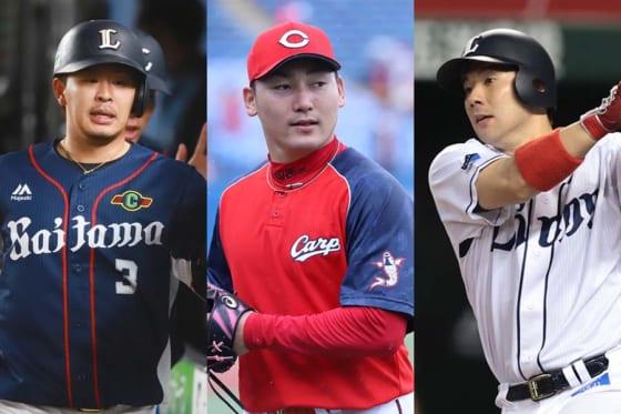 浅村栄斗、炭谷銀仁朗、丸佳浩はどうなる? 過去のFA移籍48打者から見る移籍後の難しさ