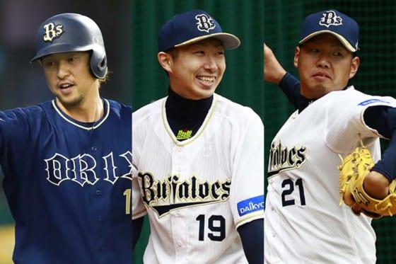 今季限りでオリックスを離れる中島宏之、金子千尋、西勇輝(左から)※写真提供:Full-Count(写真:荒川祐史)