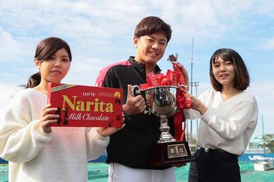 千葉ロッテ成田、バレンタイン企画で3連覇達成! 「凄いエネルギーをもらった気分」