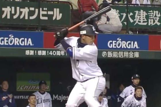 埼玉西武愛斗の「必死」が呼んだサヨナラ いまだ4試合出場も「1軍は楽しい」