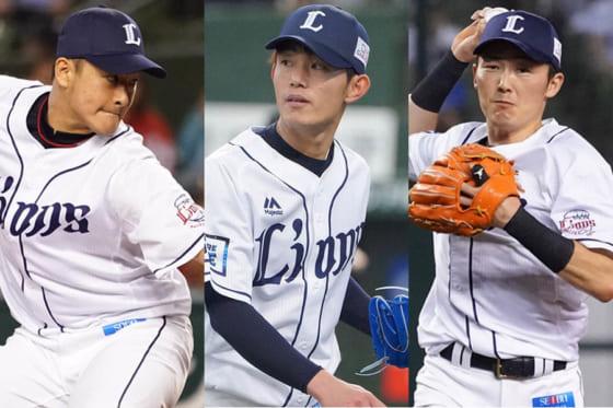 連覇の埼玉西武、ドラフトで着実に成果 2016年は屈指の名手とパ新の鉄腕が入団