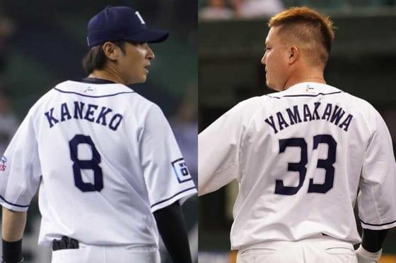 埼玉西武、山川に背番号「3」! 金子侑「7」、岡田「2」など8選手の変更発表