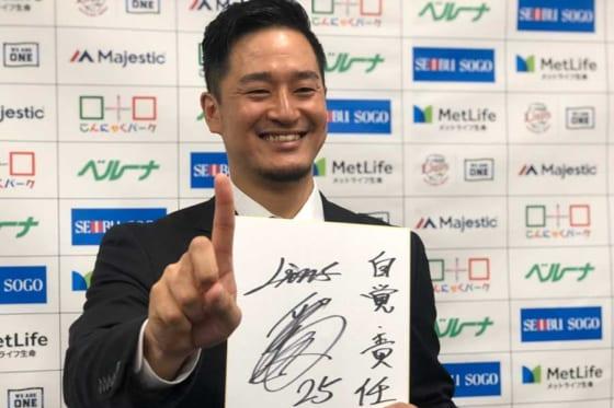 埼玉西武平井がこじ開けたサクセスロード 「もう鈴鹿に帰りたい」から3年足らずで1億円到達