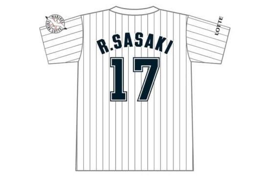 千葉ロッテ、佐々木朗希ら3選手のTシャツをキャンプ地石垣島で販売 数量限定