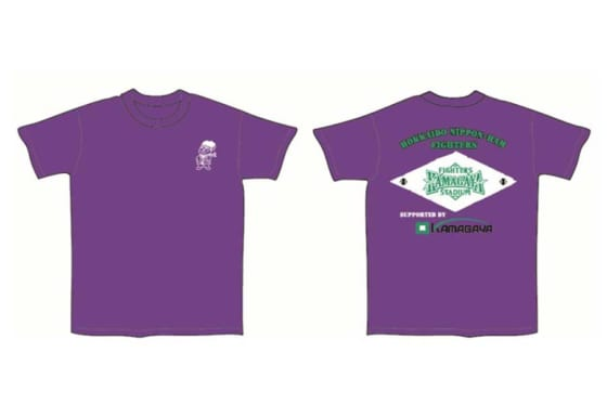 シーズン最終戦にプレゼントされる「DJチャス。」オリジナルTシャツ※写真提供:Full-Count(画像提供:北海道日本ハムファイターズ)