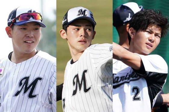 早大・早川隆久の1位指名を決めた千葉ロッテ 選手の年齢構成から見る補強ポイントは野手?