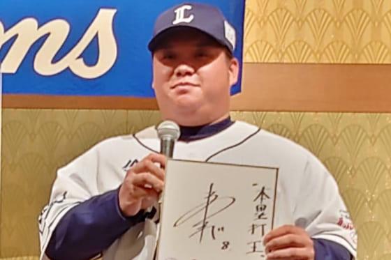 埼玉西武、新人12選手が入団会見 ドラフト1位・渡部、プロでの目標は「本塁打王」
