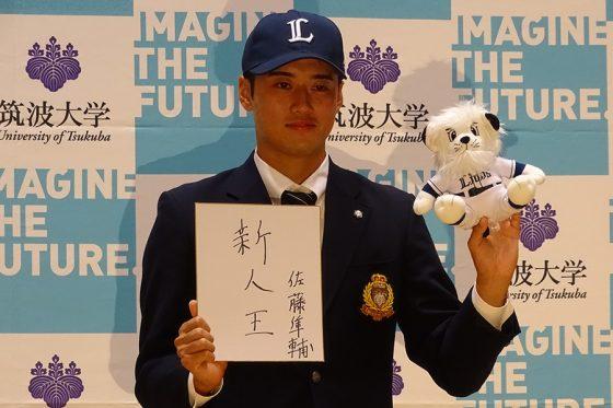 埼玉西武2位・佐藤隼輔は「左のマエケン」 恩師が絶賛する稀有なセンスは「体重移動」【ドラフト】