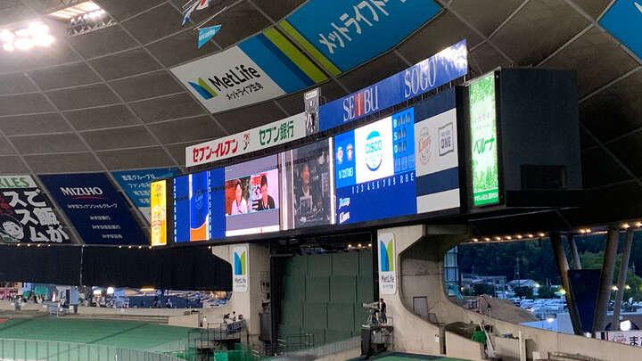 試合開始前にはメットライフドームの大型ビジョン(Lビジョン)でも「パーソル パ・リーグTV Meetings 第2弾」の模様が映し出された。