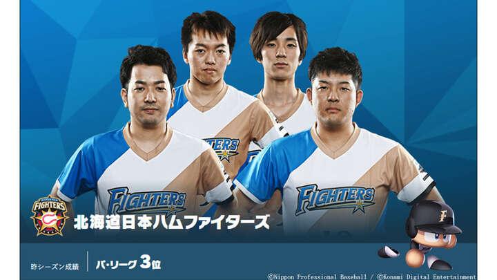 木滑選手(左下)、鴇田選手(右下)、及川選手(左上)、相澤選手(右上)