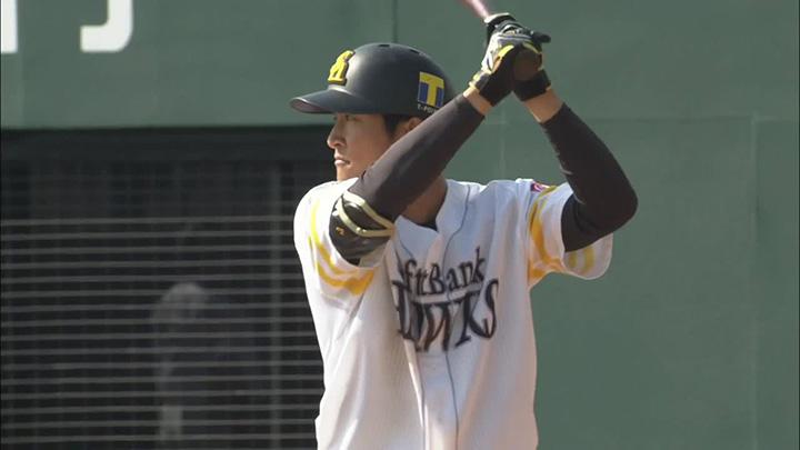 福岡ソフトバンクホークス・柳町達選手(C)パーソル パ・リーグTV