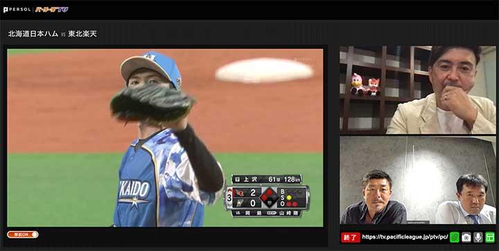 グループ観戦機能で試合を見守る黒羽根利規さんと川井貴志さん(C)PLM