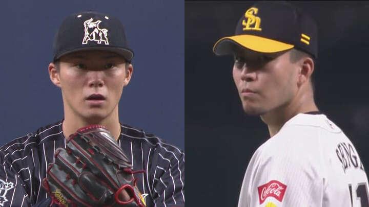 オリックス・山本由伸投手(左)福岡ソフトバンク・千賀滉大投手(右)(C)パーソル パ・リーグTV