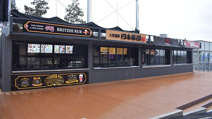 新設された飲食店の様子(C)PLM