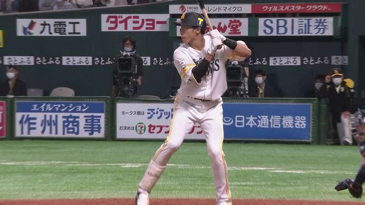 10/23 ホークス対ライオンズ ダイジェスト(C)パーソル パ・リーグTV