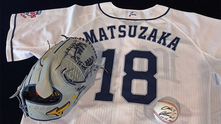 野球殿堂博物館で埼玉西武・松坂大輔の引退記念展示を開催 引退試合で使用したユニホーム、ボールなどを公開!
