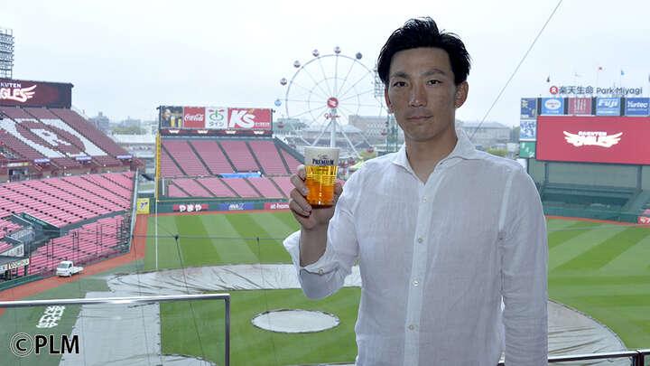 勝利がビールのうまさを引き立てる【撮影:兼子美紀弘】