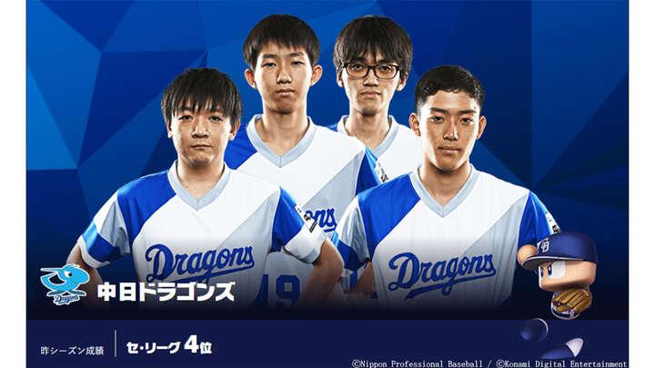 菅原選手(左下)、岡久選手(右下)、新井選手(左上)、脇選手(右上)
