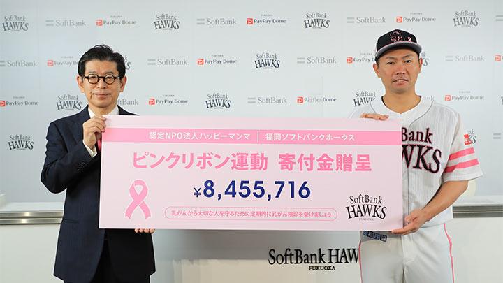 (C)SoftBank HAWKS