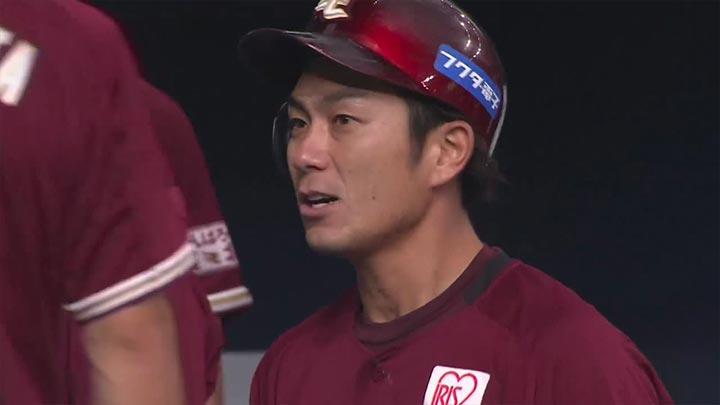 東北楽天ゴールデンイーグルス・岡島豪郎選手(C)パーソル パ・リーグTV