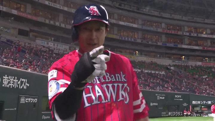 柳田悠岐が2打席連続本塁打! 福岡ソフトバンクが終盤の逆転劇でカード勝ち越し