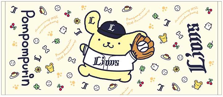 ポムポムプリン×ライオンズ フェイスタオル(C)SEIBU Lions  (C)2021 SANRIO CO.,LTD. APPROVAL NO.L624172