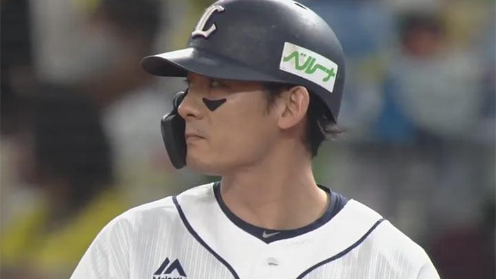 栗山巧が勝ち越し本塁打! 埼玉西武が連勝で勝率5割に復帰