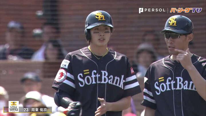 鷹・高橋純平、周東佑京、鷲・森原康平らCS初出場が予想される選手は?