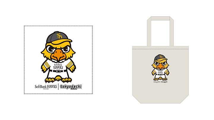 東京だちハンドタオル(左)、トートバッグ(右)(C)SoftBank HAWKS