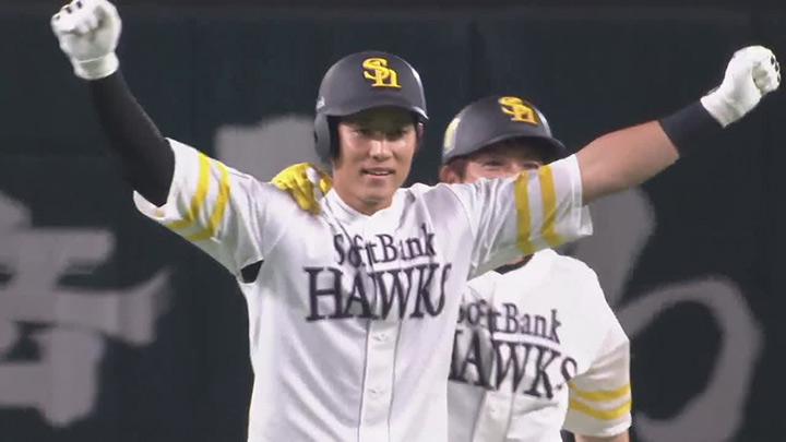 上林誠知の一打で福岡ソフトバンクがサヨナラ勝利。松田宣浩はOP戦1号ソロ