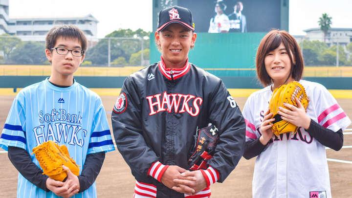 憧れの今宮健太選手とプレミアム体験!「パーソル賞」野球体験レポート