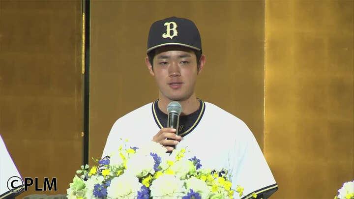 オリックスドラ1太田選手は「父の球を打ちたい」 アピール合戦に球団社長「優勝間違いなし」