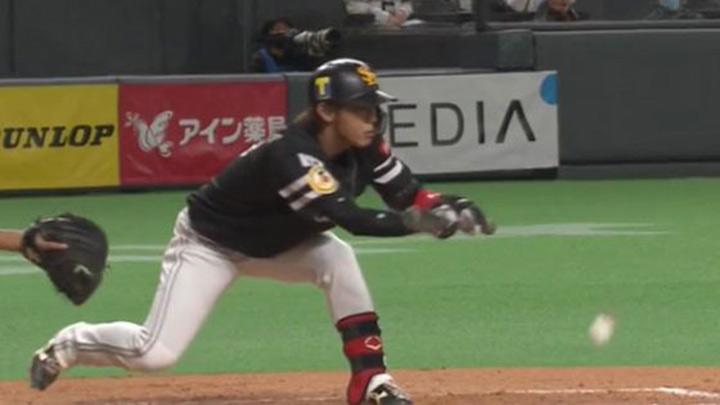 福岡ソフトバンク・今宮健太がパ・リーグ新記録の通算306犠打 伊東勤氏を抜く