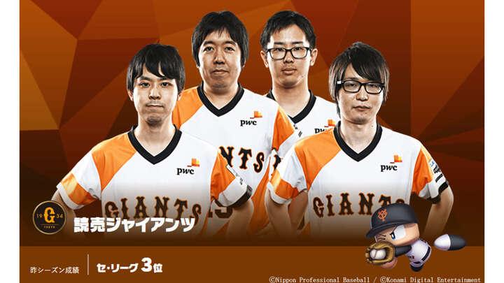 舘野選手(左下)、吉田選手(右下)、高川選手(左上)、坂東選手(右上)
