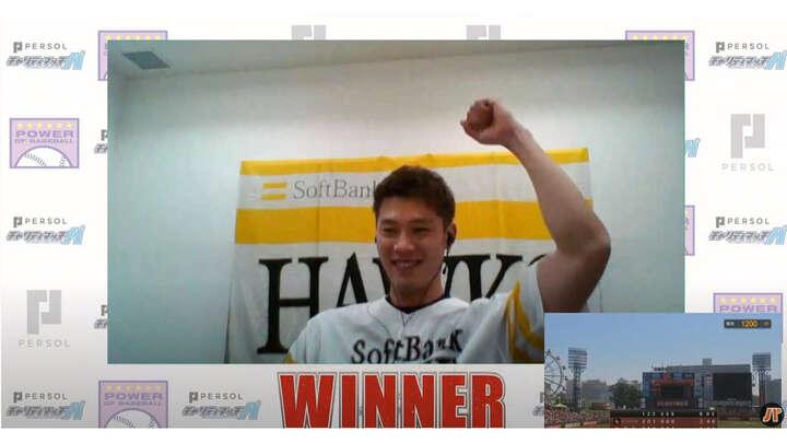 岩嵜翔が則本昂大を打で圧倒! 福岡ソフトバンクが優勝を決める「#パーソルチャリティマッチパ」第5試合結果