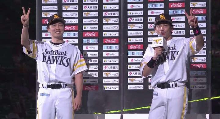 前回開幕が延期された2011年、日本一に輝いたホークスの優勝メンバーのうち、今も現役を続ける和田毅ら14名の現在は?