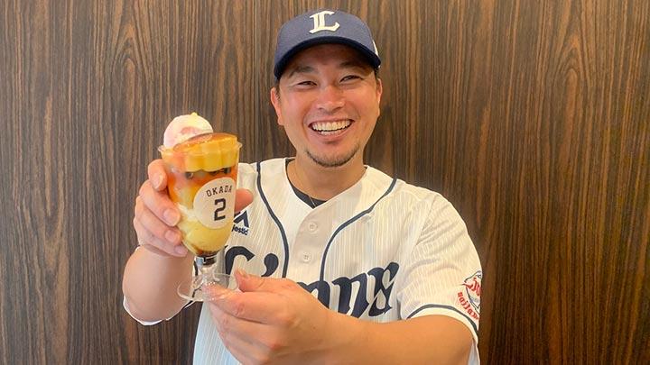 岡田雅利選手(写真:球団提供)