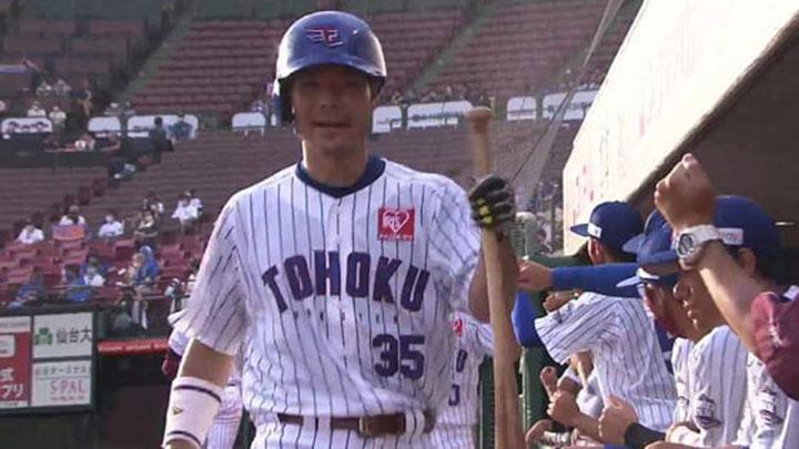 東北楽天ゴールデンイーグルス・島内宏明選手(C)パーソル パ・リーグTV