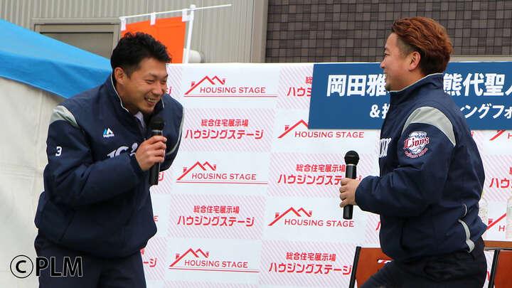 埼玉西武・熊代選手が語った「3番」「二塁手」への思い 岡田選手とのトークでファン沸かす