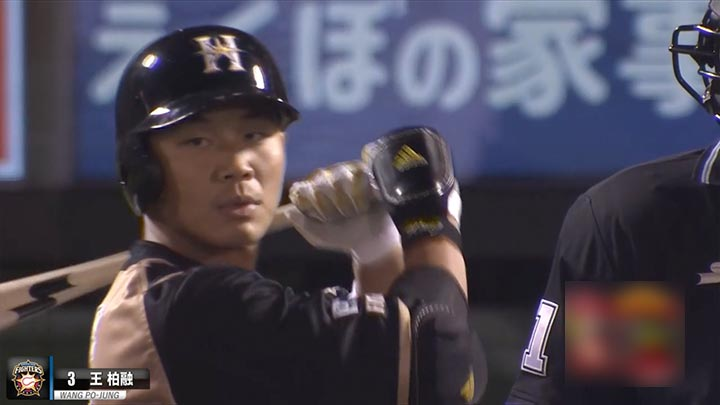 北海道日本ハムファイターズ・王柏融選手(C)パーソル パ・リーグTV