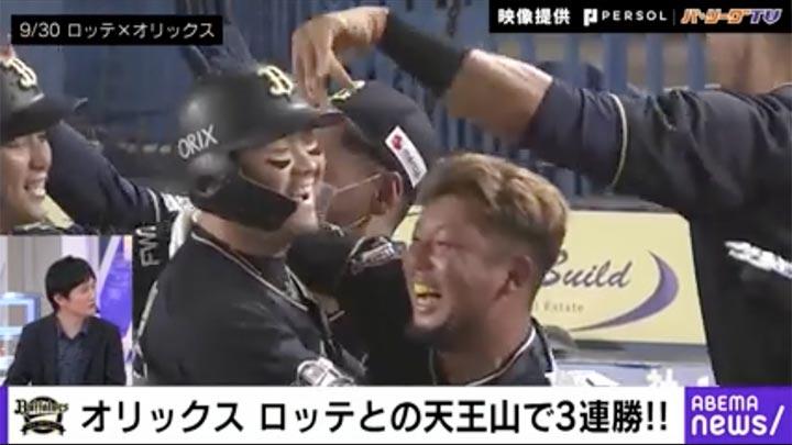 逆転ホームランを放ったT-岡田選手 ©AbemaTV, Inc.