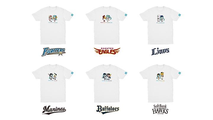 ▲Tシャツ S.M.L.XLサイズ 各3,900円(税込)