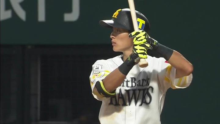 福岡ソフトバンクホークス・周東佑京選手(C)パーソル パ・リーグTV