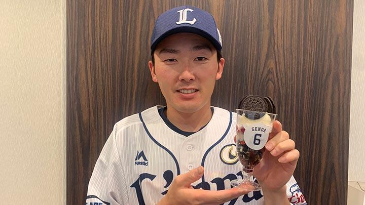 源田壮亮選手(写真:球団提供)