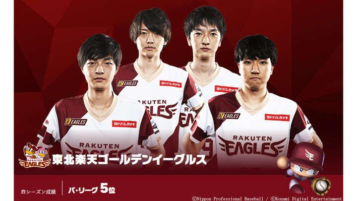 岡田選手(左下)、井上選手(右下)、三輪選手(左上)、高田選手(右上)