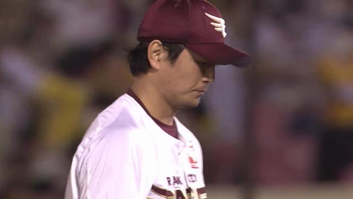 涌井秀章が7回3失点(自責点2)の粘投も一発に泣く。打線の援護及ばず楽天が逆転負け