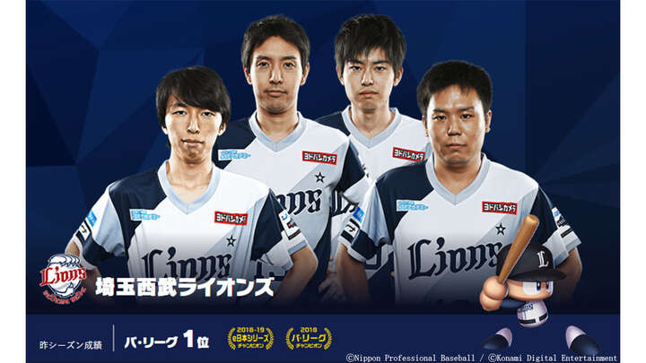 緒方選手(左下)、神谷選手(右下)、前田選手(左上)、大上選手(右上)