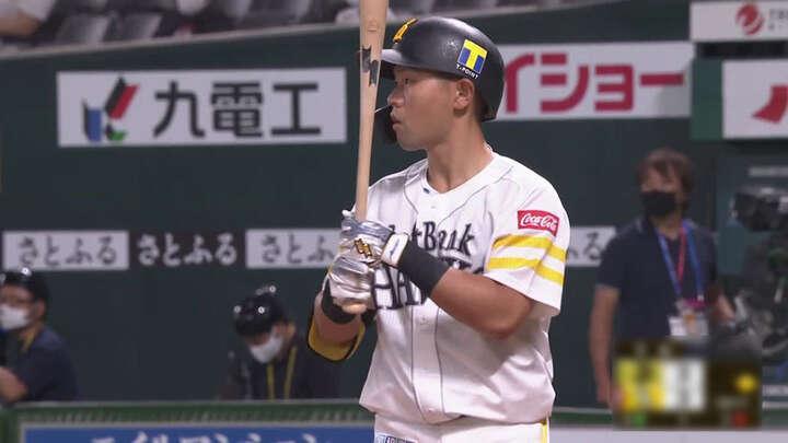 中村晃のサヨナラ打で福岡ソフトバンクが快勝! 先発・和田毅は5回途中3失点