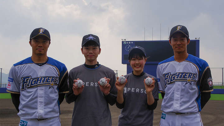 中島卓也選手と石井一成選手から内野安打を奪い取るチャレンジ!? 北海道日本ハムの「フリーRUNS」